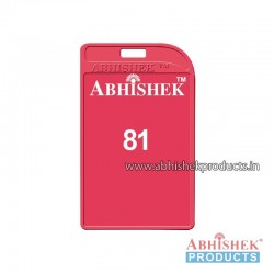 54X86 Mm Vertical Maroon Holder (No 81) id card