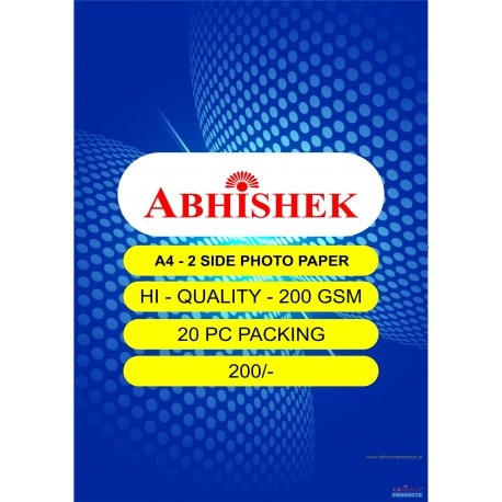 Abhishek A4 2 side Photo Paper