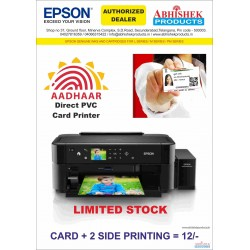 Aadhar Card Printer - Direct PVC Card Pritner