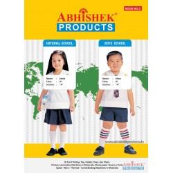 ID Card Brochure - Abhishek products - Complete Range of id cards, accessories, key chain, machines and prices