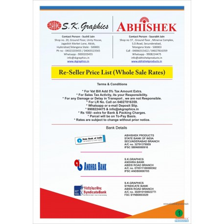 ID Card Price List - Abhishek products