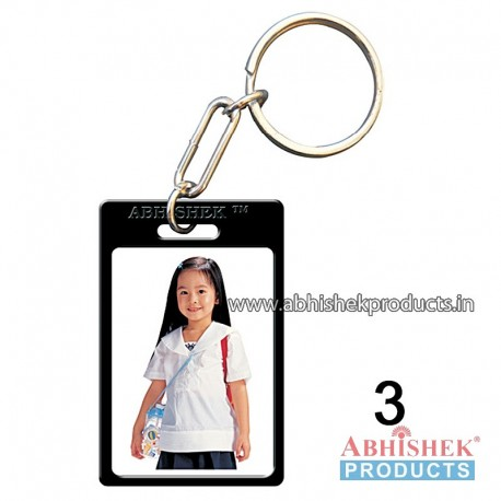 Black Rectangular Key Chain Customizable (No 3)