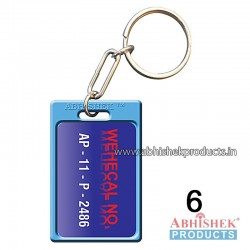Blue Rectangular Key Chain Customizable (No 6)