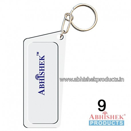White Rectangular Key Chain Customizable (No 9)