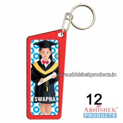 Red Rectangular Key Chain Customizable (No 12)