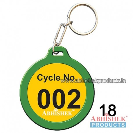 Green Round Key Chain Customizable (No 18)