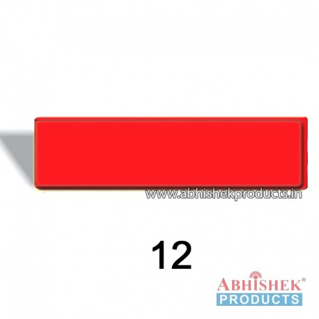 22x71 mm Red Badge (No 12)