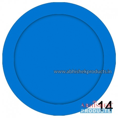 35x35 mm Blue Badge (No 14)