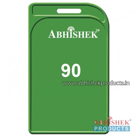 48X72 Mm Vertical Green Holder (No 90)