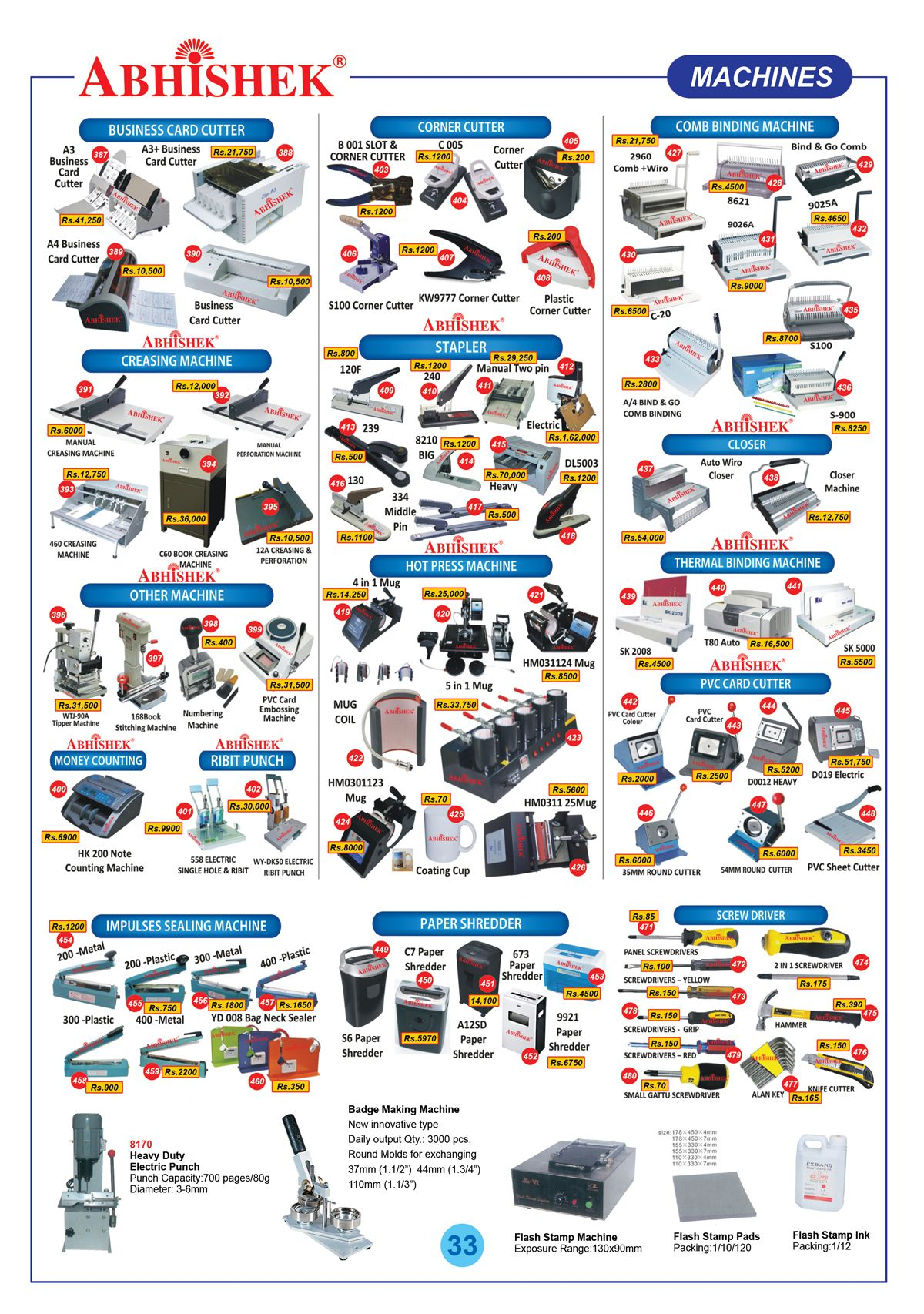 Abhishek products Catalog broucher book 2 page
